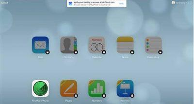 شركة آبل تختبر ميزة التحقق بخطوتين لتطبيقات آيكلاود ( iCloud )